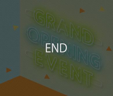 오픈이벤트