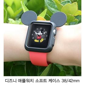 ap_watch_01