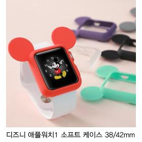 ap_watch_02