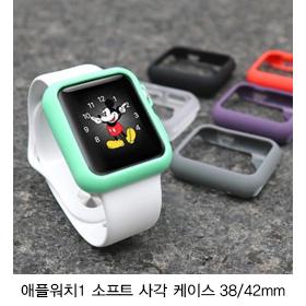 ap_watch_03